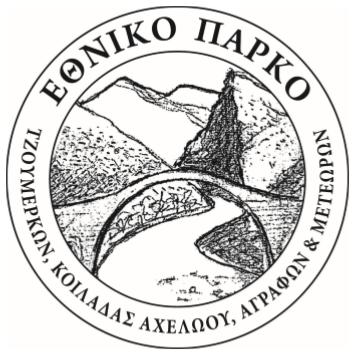 13. Άγναντα (οικισμός Σκέζα) – θέση Ανάληψη – κορυφή Ρόκα (Τζουμέρκα)