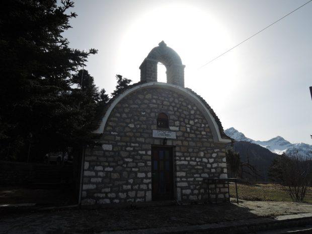 12.Άγναντα (οικισμός Σκέζα) – θέση Ανάληψη – κορυφή Στρογγούλα (Τζουμέρκα)